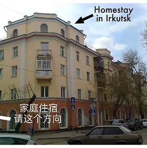 Homestay In Irkutsk photos Exterior