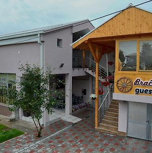Guesthouse Dokic photos Exterior