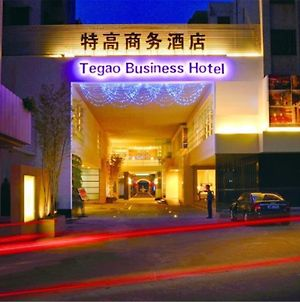 Tegao Business Hotel photos Exterior