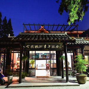 Yangzhou International Youth Hostel Geyuan Garden photos Exterior