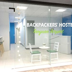 Backpackers' Hostel Taoyuan Airport photos Exterior