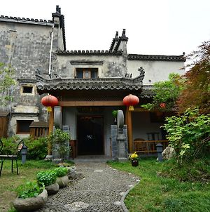 Xidi Wang Garden Homestay photos Exterior