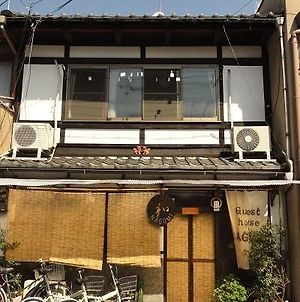 Guest House Nagomi photos Exterior