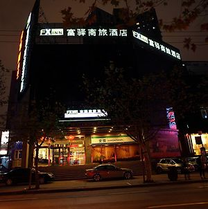Fx Inn Shanghai Jinshajiang Road photos Exterior