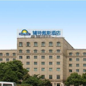 Days Hotel Frontier Jiading photos Exterior