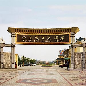 Golden Star Holiday Hotel Shijiazhuang photos Exterior