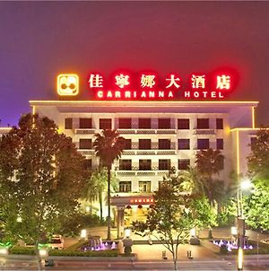 Foshan Carrianna Hotel photos Exterior