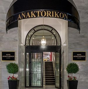 Anaktorikon Boutique Hotel photos Exterior