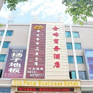 Huashan Jin Feng Business Hotel photos Exterior