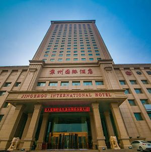 Shijiazhuang Jingzhou International Hotel photos Exterior