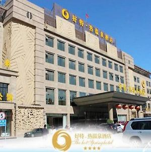 The Hot Spring Hotel Of The Hot Club Beijing photos Exterior
