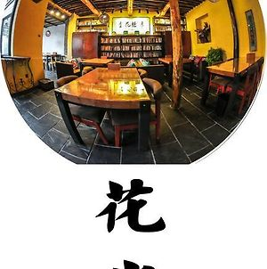 Guixu Huatang Homestay photos Exterior
