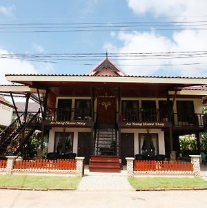 Ao Nang Home Stay (Adults Only) photos Exterior
