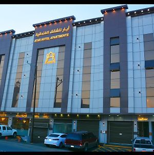 Ayar Aparthotel - For Families Only photos Exterior