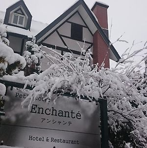 Petit Hotel Enchante photos Exterior