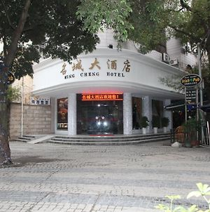 Ming Cheng photos Exterior