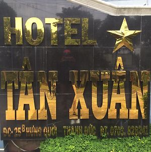 Tan Xuan Hotel photos Exterior