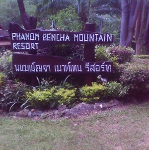 Phanom Bencha Mountain Resort photos Exterior