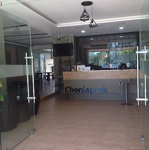 Chonlapruk Lakeside Hotel photos Exterior