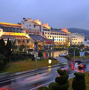 Huangshan International Hotel photos Exterior