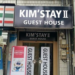 Kim Stay 2 photos Exterior