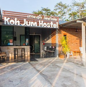 Koh Jum Hostel photos Exterior