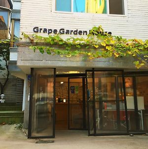 Grape Garden House photos Exterior