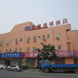 Hanting Express Yangzhou Jiangyang Middle Road photos Exterior
