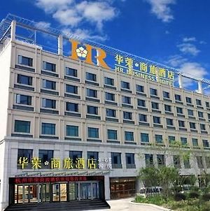 Hua Rong Business Hotel - Hangzhou photos Exterior