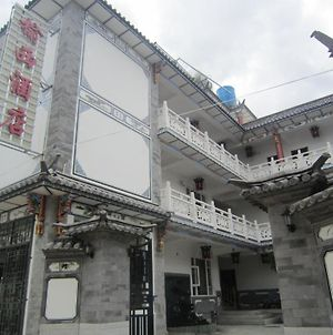 The Yu XI Hotel Of Dali photos Exterior