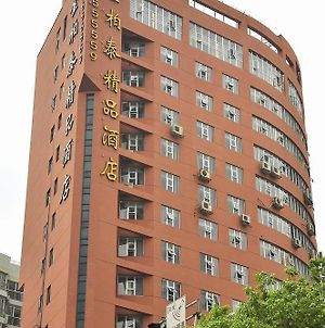 Jin Bo Tai Boutique Hotel photos Exterior