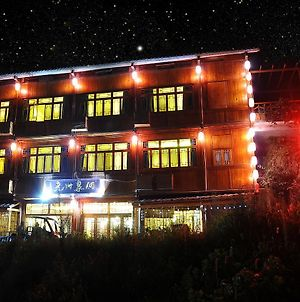 Zhaoxing Dongquan Time Traveller Inn photos Exterior