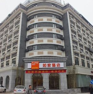 Home Inn Xuzhou Jinying International Shopping Center photos Exterior