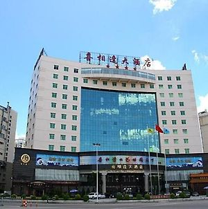 Happy Meet Hotel Nanning photos Exterior