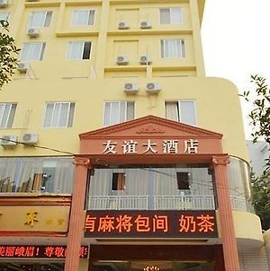 Youyi International Hotel photos Exterior