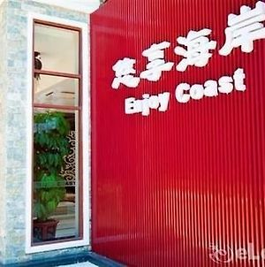 Enjoy Coast photos Exterior