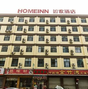 Home Inn Hangzhou Wuchang Avenue photos Exterior