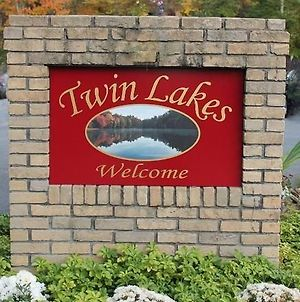 Twin Lakes Hurley photos Exterior