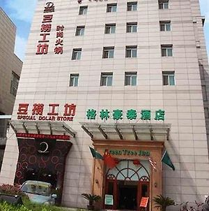 Greentree Inn Changzhou Times Square Hotel photos Exterior