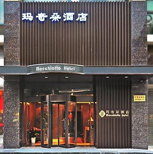 Macchiatto Hotel Changzhou photos Exterior