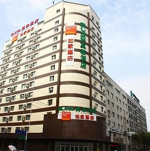 Motel 168 Harbin Convention And Exhibition Center Gongbin Road Branch photos Exterior