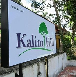 Kalim Hill photos Exterior