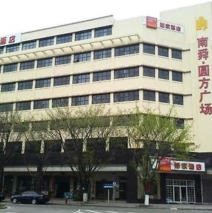 Home Inn Foshan Nanhai Tian'An Digital Center photos Exterior