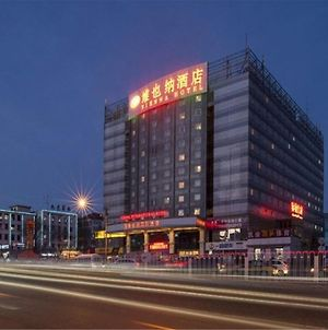 Beijing Vienna Hotel Shouti photos Exterior