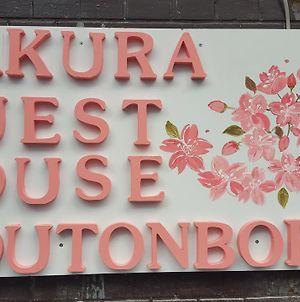Sakura Guest House - Caters To Women photos Exterior