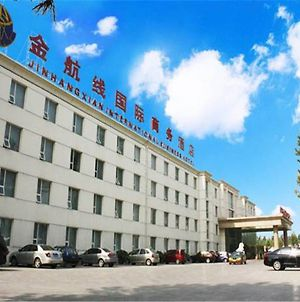 Jinhangxian International Business Hotel photos Exterior