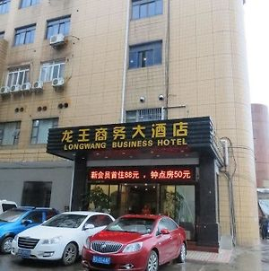 Longwang Business Hotel Liuzhou photos Exterior