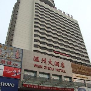 Luoyang Wenzhou Hotel photos Exterior