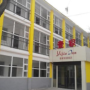 Yijia Express Hotel photos Exterior