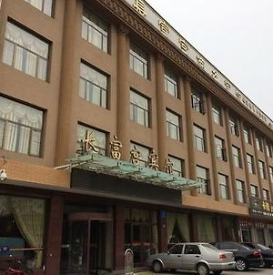 Changfugong Business Motel photos Exterior